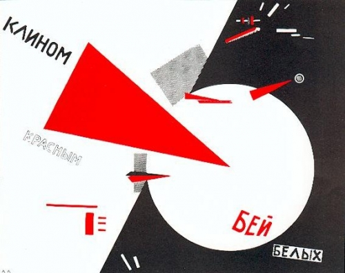 El Lissitzsky, Beat the Whites with the Red Wedge, 1919