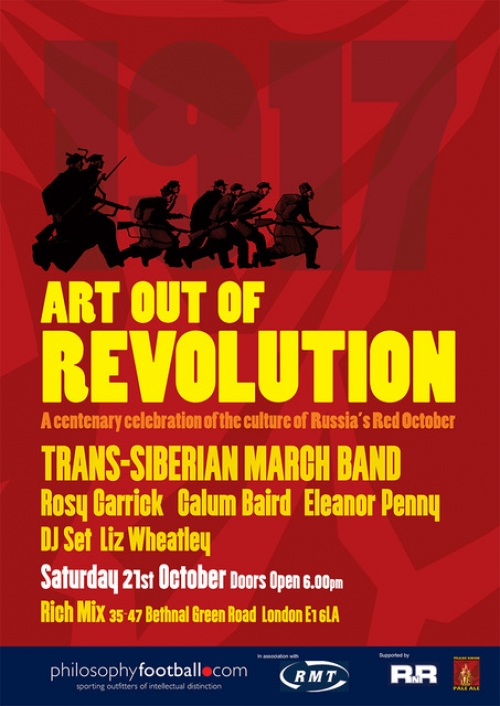 Making an Art of Revolution