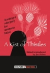A Kist of Thistles: An anthology of radical poetry from Scotland