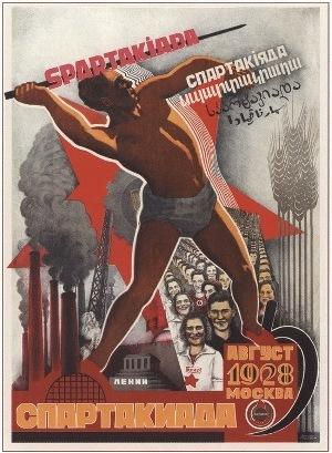 sports games soviet peoples
